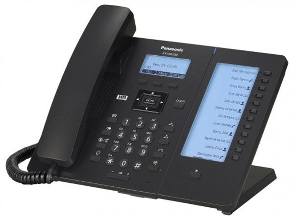 IP Phone, large LCD with backlight, HD Voice, 2 x GigE ports, Built-in EHS