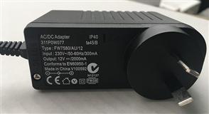 Compatible FW7580AU12